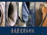 次渠排污管道疏通 排水管道清洗服务