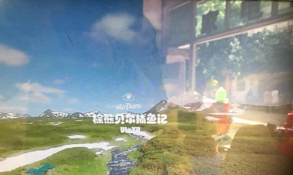 龙星人VR眼镜3D投币游戏机  儿童联网遊戲机