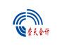 欢迎咨询:天津个人怎么注册公司