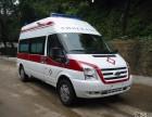 上海全国跨省长途120救护车转运转院出租海口合肥宣城开封盐城