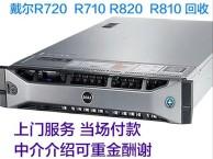 惠州IBM服务器维修电话