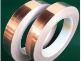 单导铜箔纸胶带/单面导电 铜箔胶带/纯铜