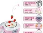 正品优益三位一体酸奶机