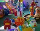 梦想小飞机 豪华转马儿童游戏机 电玩游戏机 室内儿童游戏机