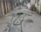 襄阳管道疏通电话,地下管道疏通,市政管网疏通清淤,抽淤泥