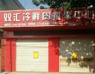 任县 好望角联通公司往北 商业街卖场 1间40平米