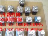 本田CRV/RD5/RD7/57110-S9B-961/abs泵