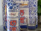 【批发】内蒙特产塔拉牧歌奶酒38度500ml蒸馏型宁河源
