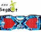 Segbot 平衡车加盟 平衡车代理 平衡车厂家平衡车批发