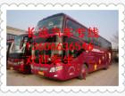 客車)永康到襄陽大巴客車( 發車時刻表)在哪上車+票價多少?
