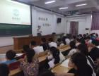 线上名师高分语文双师课堂加盟