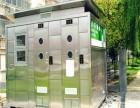 防止聊城环保移动厕所异味弥漫的小知识