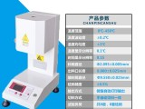 氟塑料熔指仪厂家,氟塑料熔体流动速率仪价格