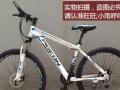 各种自行车,男士女士,单速变速,新疆本地工厂直销