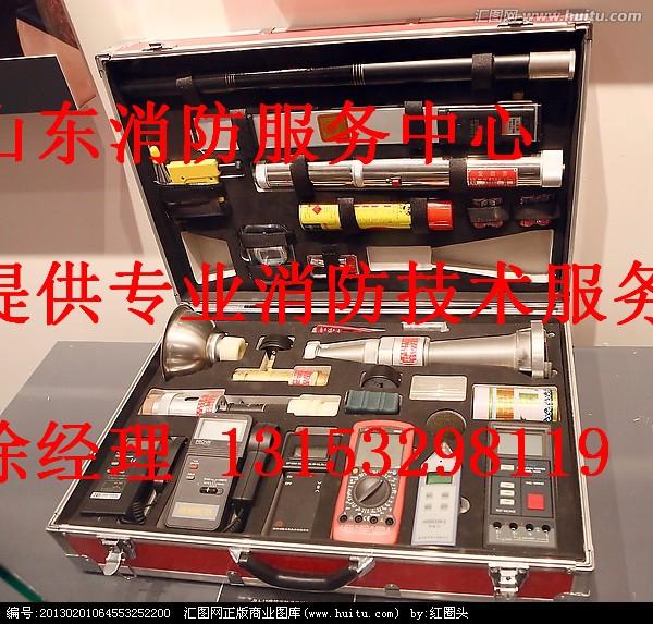 青岛市专业消防工程服务公司承接各类消防业务有资质
