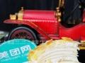 猫山王榴莲甜品加盟 蛋糕店 投资金额 1-5万元