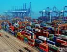 南京国际货运代理港口物流有限公司