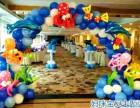 泡泡秀生日会气球布置策划