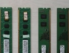 100条DDR3 1333 2G 金士顿内存出售