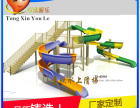 口碑好,服务佳,陕西儿童水上乐园滑梯生产厂家乐无止镜制造快