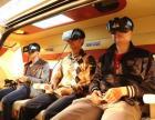 玖的VR野战排 意度空间 吧迪乐暑假必备