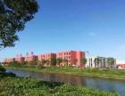 L(开发商)上海北高科产业园厂房出售 可定制可分期