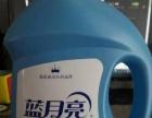 厂家直销六斤装蓝月亮洗衣液