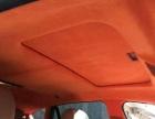 室内改装、仪表台包皮,内饰包皮、真皮座椅包皮