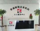 闵行华漕附近专业代理记账报税 免费核税种票种