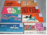 中國四大名著紀念郵票較新價格和收藏前景 郵票回收