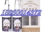 58度马萧纪念酒白色礼盒装金门高粱酒