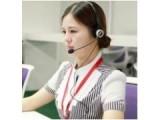 欢迎访问哈尔滨LG洗衣机官方网站各点售后服务咨询电话中心