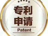 企业申请注册商标,