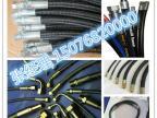 景县鑫飞公司专业供应高质量高压钢丝编织胶管