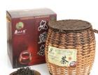 原山六堡茶加盟 烟酒茶饮料 投资金额 1-5万元