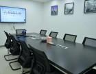 东莞南城精装修适合创业的小户型办公室