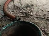 成都隔油池地溝油清理區縣市鄉鎮全城上門