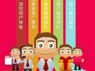 青岛网站设计制作网站推广电子商务首选青岛新思维网络公司