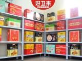春节年货礼盒 年货礼盒饼干皇冠曲奇批发招商