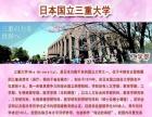 日语培训,留学咨询,和通专业日语培训,日本短期大学