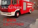 二手消防车小型水罐消防车微型消防车全新中型消防车厂家直销1年1万公里2.8万