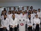 北京微整形培训学校 海奥微整形培训学校