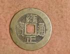 连云港快速出手古钱币平台在哪里