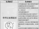天河律师-广州天河律师-天河律师事务所