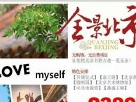 游北京+天津+孔庙国子监纯玩经典单飞六日游