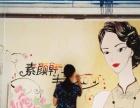 专业墙体彩绘_手绘_3D立体画_文化墙手绘