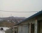 养殖场转让滦平县张百湾镇西井沟村 厂房 1230平米