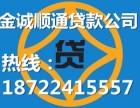 天津房产短期拆借定制不同的方案