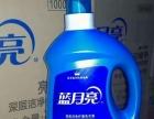 厂家代理直销蓝月亮等品牌洗衣液加盟 日用品