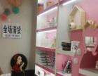 大上海盈利中美妆店 整体转让